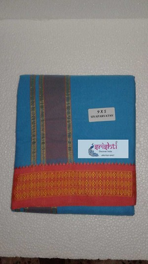 Assorted Colours Siva Paravathi Dhothies 9 by 5