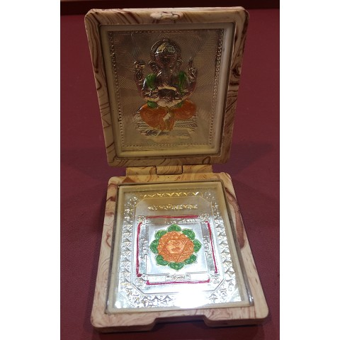 Ganesh Yantra - Pack of 25